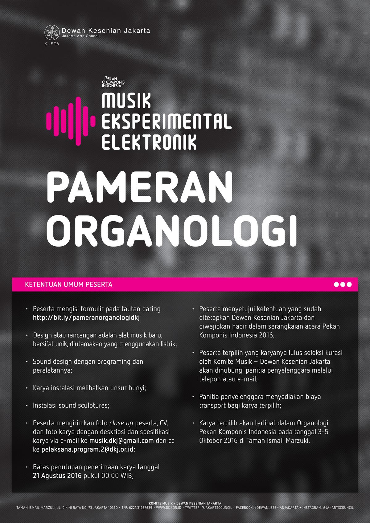 Poster-Pameran-Organologi